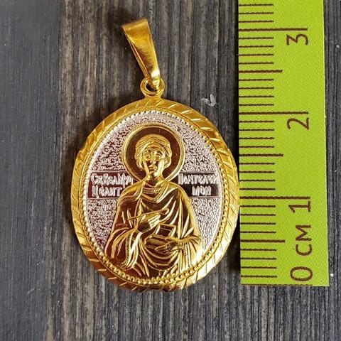 Нательная именная икона святой Пантелеимон с позолотой кулон медальон