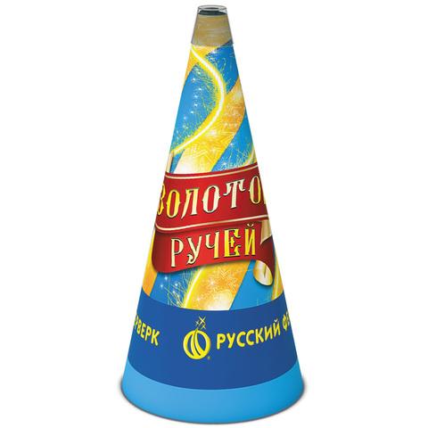 Фонтан пиротехнический Р4082 Золотой ручей