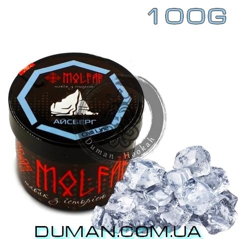 Табак Molfar Iceberg (Мольфар Айсберг)   Chill Line 100г