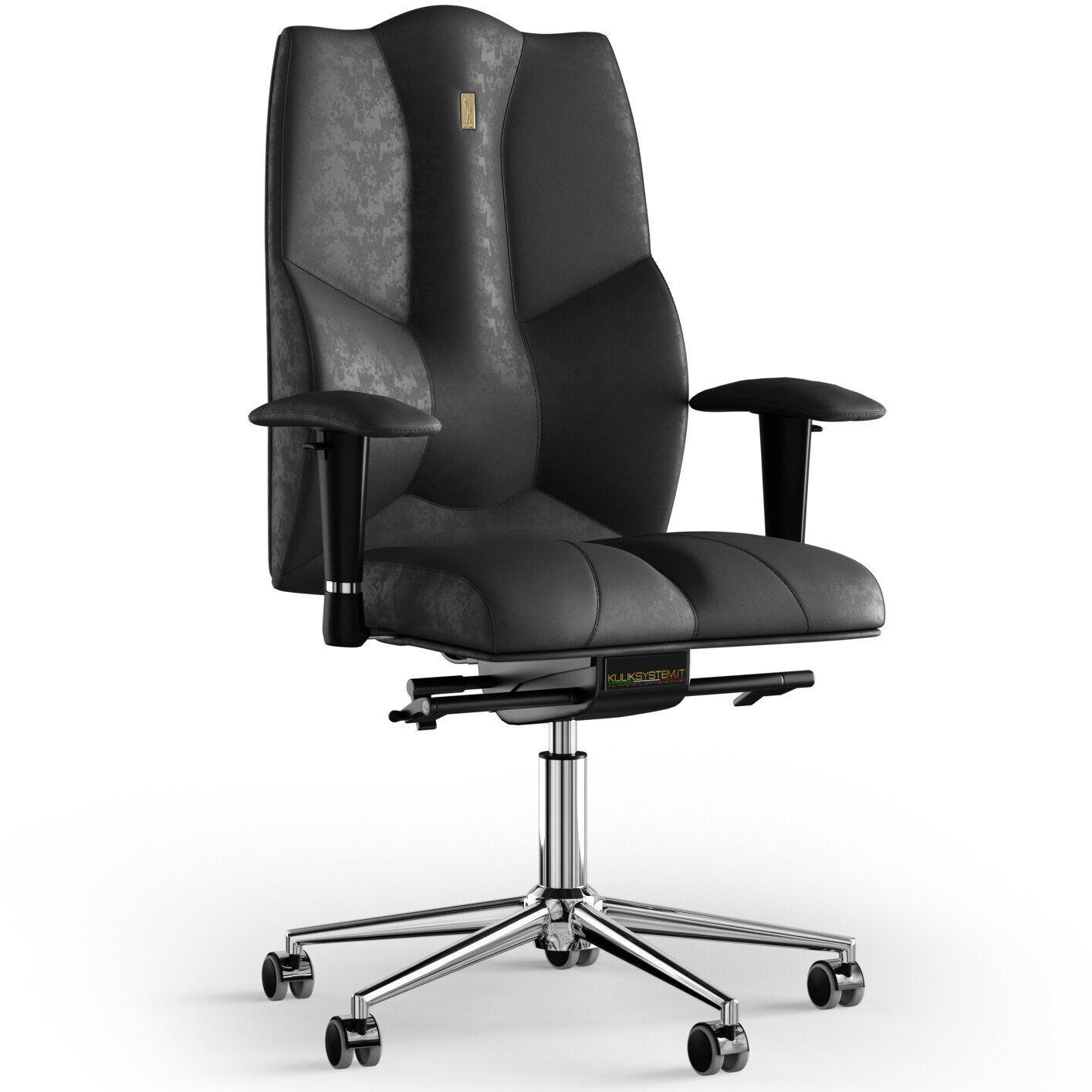 Кресло KULIK SYSTEM BUSINESS Антара без подголовника без строчки