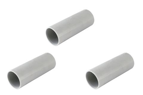 Муфта соед. для трубы 20 мм (50шт) TDM