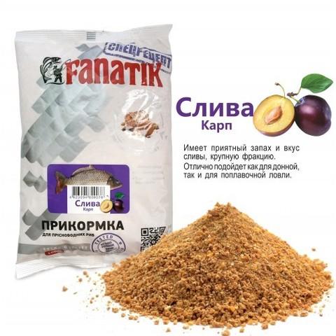 ПРИКОРМКА FANATIK Слива Карп, 1 кг