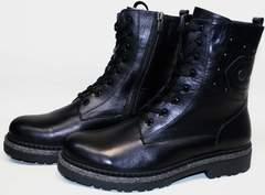 Теплые зимние ботинки женские Vivo Antistres Lena 603