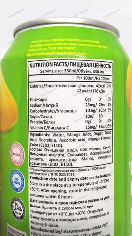 Вьетнамский напиток с соком манго, You Vietnam, 330 мл.