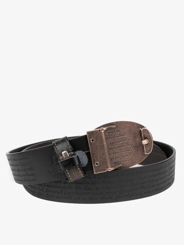 """Belt """"Svirsky"""""""