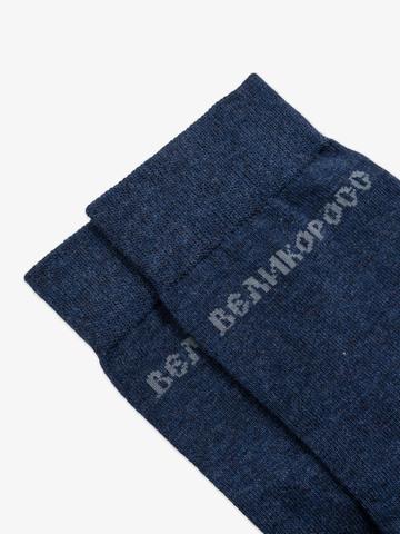 Мужские носки длинные тёмно-синего цвета