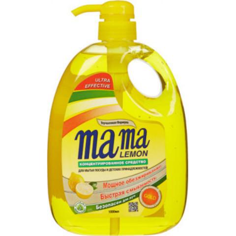 Средство для мытья посуды с антибактериальным эффектом Mama Lemon c цитрусовым ароматом 1 л