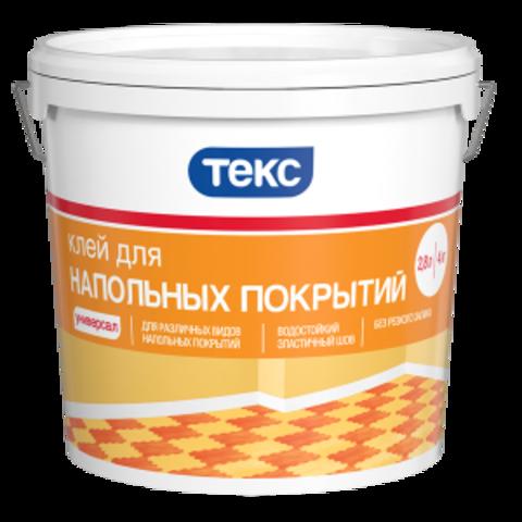 Текс Универсал клей для напольных покрытий