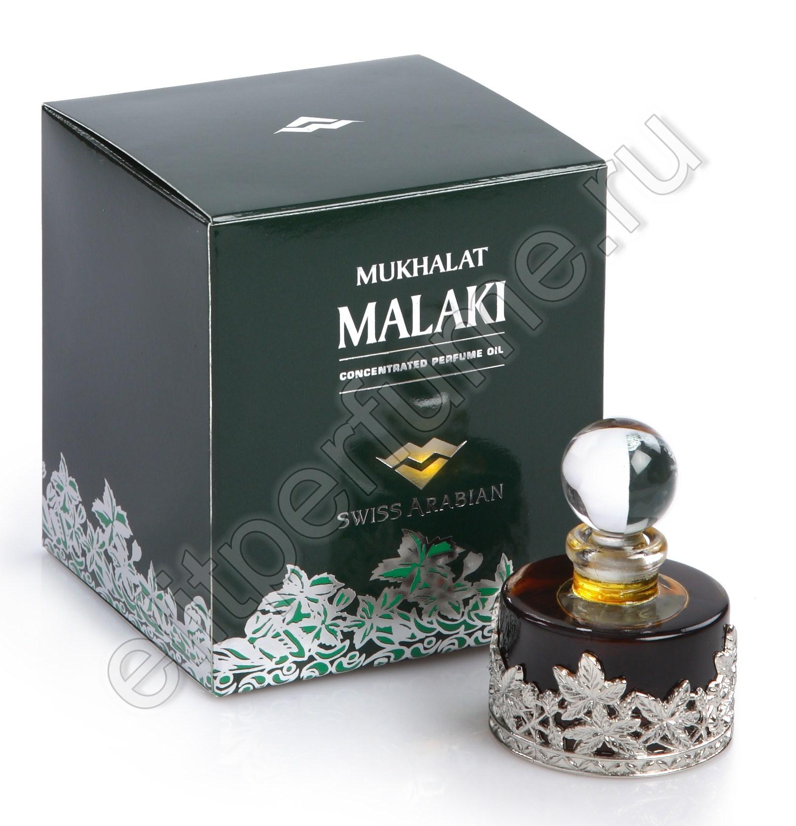 Мухаллат Малаки Mukhalat Malaki 30 мл арабские мужские масляные духи от Свисс Арабиан Swiss Arabian