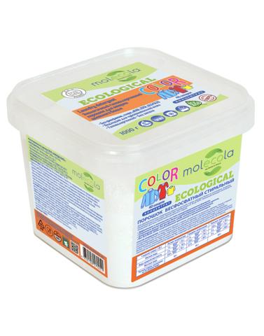 Экологичный порошок-концентрат  для стирки цветного белья, 1 кг (Molecola)