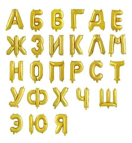 Фольгированные Буквы 40 см.