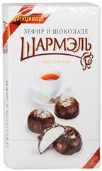 """Зефир """"Шармэль"""" в шоколаде классический 250 г"""