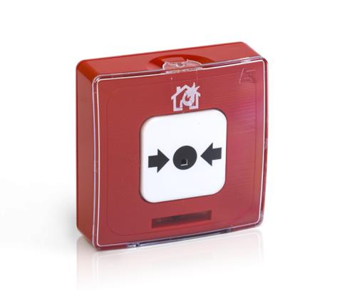 Адресный извещатель пожарный ручной ИПР 513-11 прот.R3