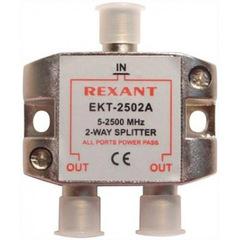 Разветвитель на 2 ТВ Rexant EKT-2502A (спутниковый с проходом по питанию)