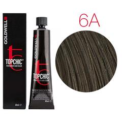 Goldwell Topchic 6A (темно - русый пепельный) - Cтойкая крем краска