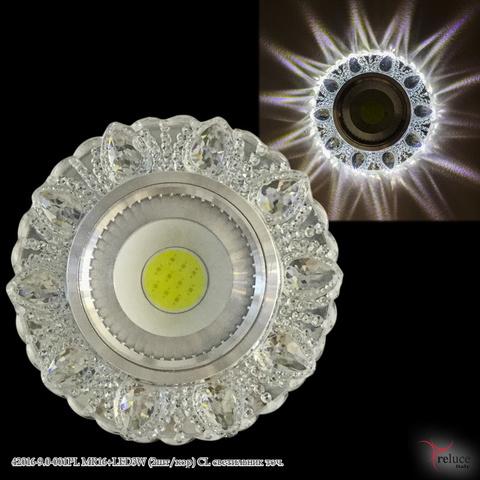 42016-9.0-001PL MR16+LED3W CL светильник точ.