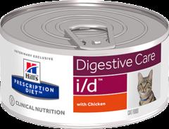 Ветеринарный корм для кошек с расстройствами пищеварения Hill`s Prescription Diet i/d, с курицей