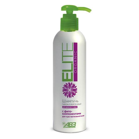 Elite Organic шампунь для щенков и собак гипоаллергенный для чувствительной кожи 270 мл