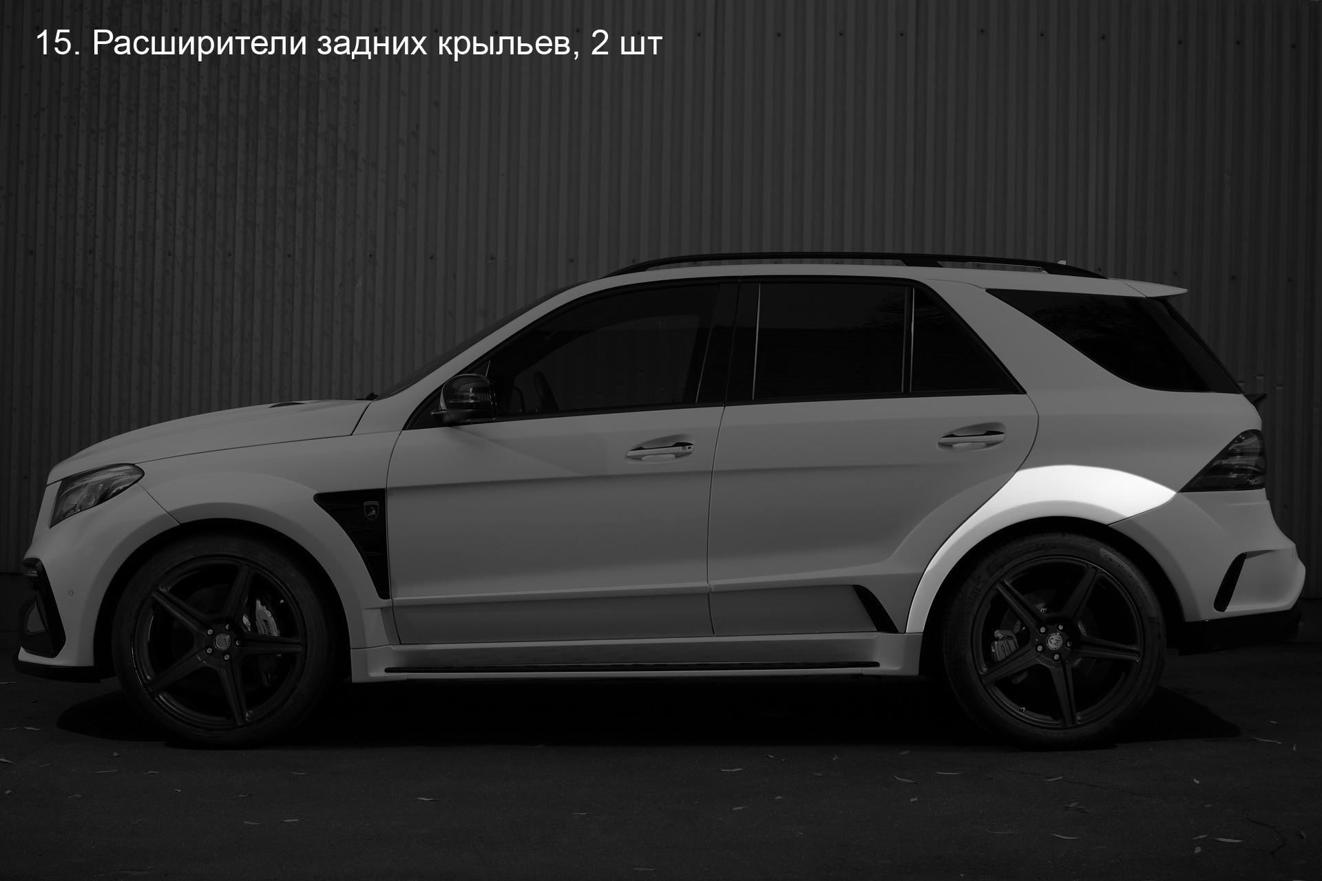 Обвес Topcar Design для Mercedes GLE wagon INFERNO