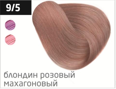 OLLIN color 9/5 блондин махагоновый 100мл перманентная крем-краска для волос