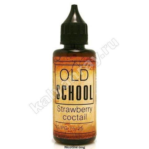 Жидкость OLD SCHOOL - Strawberry Coctail 0% никотина