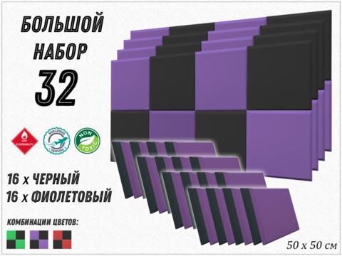 PRO   violet/black  32  pcs