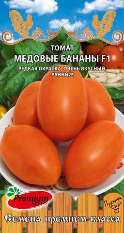 Семена Томат Медовые Бананы F1, ОГ