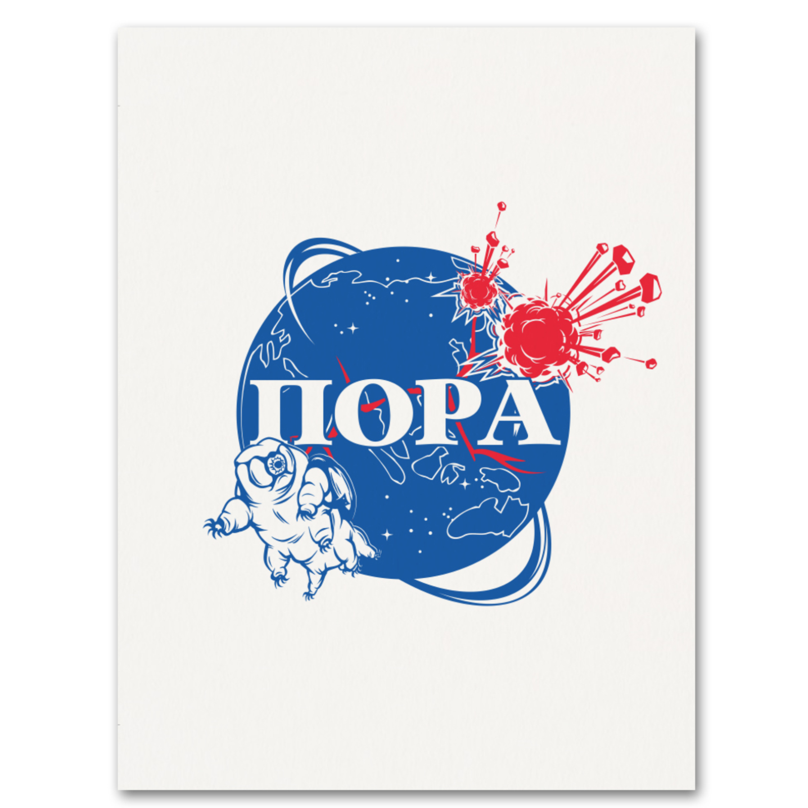 Пора / Постер
