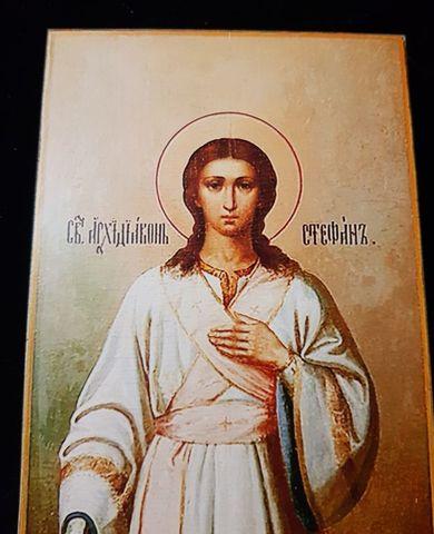 Икона святой архидиакон Стефан на дереве на левкасе мастерская Иконный Дом