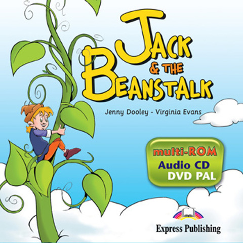 Jack and the Beanstalk. Multi-ROM. Джек и бобовое зернышко. (Audio CD / DVD)