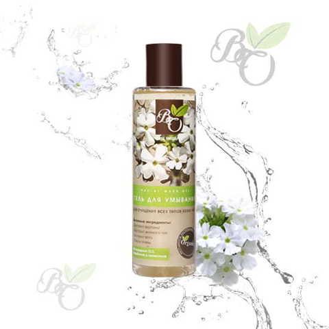 Гель для умывания лица «Очищение всех типов кожи», Bliss organic 200 мл