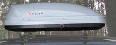 Бокс V-Star 445L grey 230х69х36 см (BX1445GR)