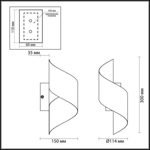 Настенный светильник 3800/5WL серии BOCCOLO