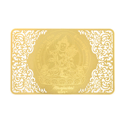 Золотая карточка Манджушри