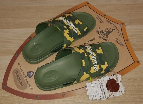 "VELIKOROSS slippers ""Russian trace"" Yellow Dandelion"