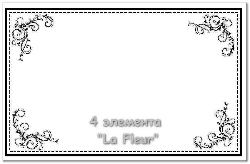 Тиснение La Fler. Пример 4 тиснения. Дополнительная опция.