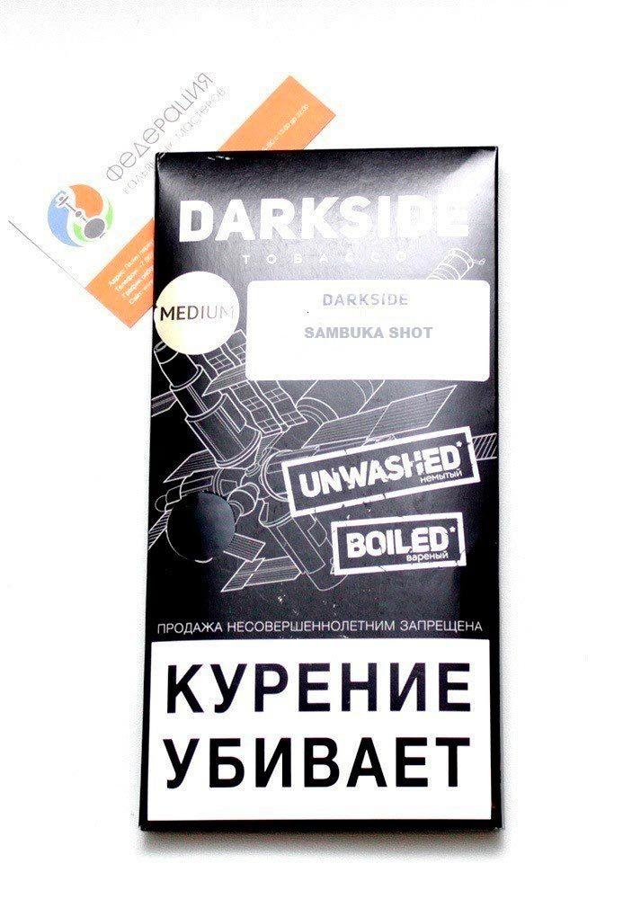 Табак для кальяна Dark Side Medium 250 гр. Sambuka Shot
