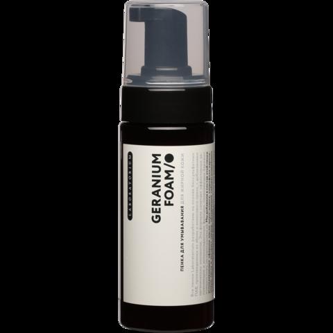 Пенка для умывания для жирной кожи Laboratorium