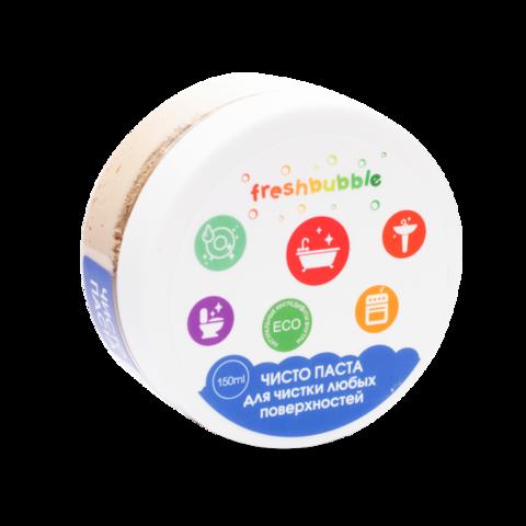 Чисто Паста для всех поверхностей | 150 мл | Freshbubble