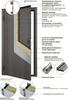 Стальные двери ЭКО-980-S,левая  DoorHan (Россия)