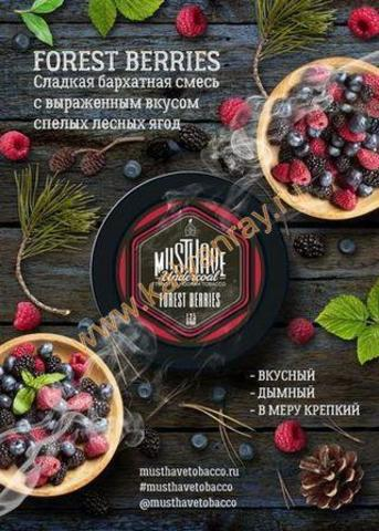 MustHave Forest Berries