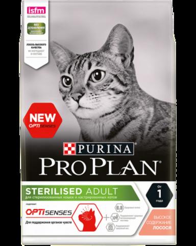 Purina Pro Plan Sterilised feline rich in Salmon dry для стерилизованных кошек с лососем 10 кг