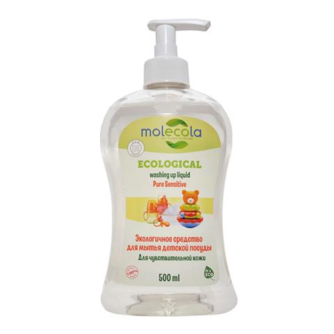 Средство для мытья детской посуды для чувствительной кожи | Molecola