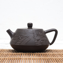 Исинский чайник Цзян Нань 180 мл #H 89