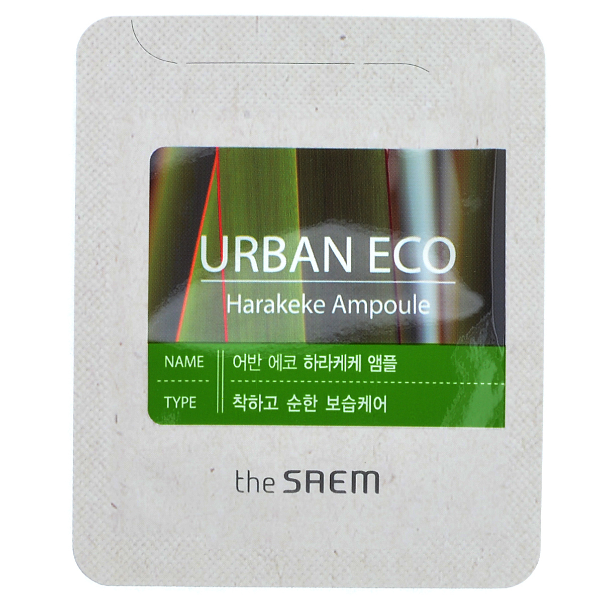 Сыворотки для лица Сыворотка для лица the SAEM с экстр. новозеландского льна пробник (Sample)Urban Eco Harakeke Ampoule 1мл 123.jpg