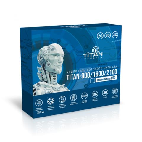 Готовый комплект Titan-900/1800/2100 PRO