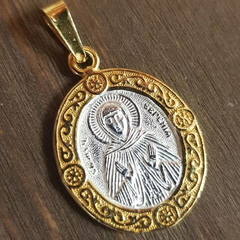 Нательная именная икона святая Вероника с позолотой кулон с молитвой