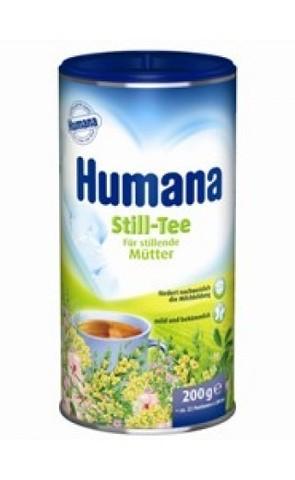 Humana Чай для увеличения лактации  200г