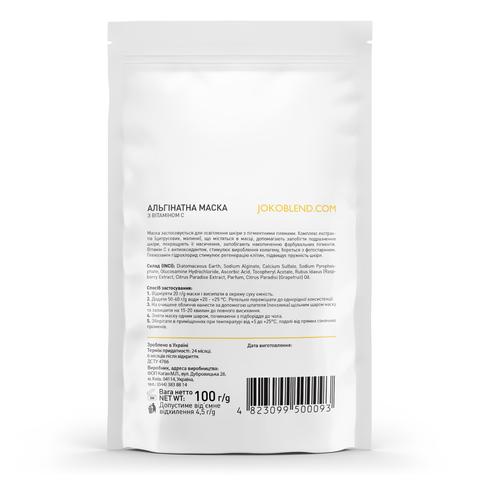 Альгинатная маска с витамином С Joko Blend 100 г (3)