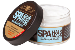 Маска для волос PARFUM (парфюм KENZO AQUAMARINE), 270g ТМ Savonry